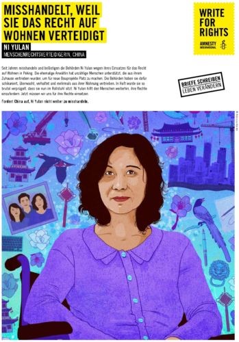 Amnesty Plakat Menschenrechtsverteiidigerin Ni Yuan
